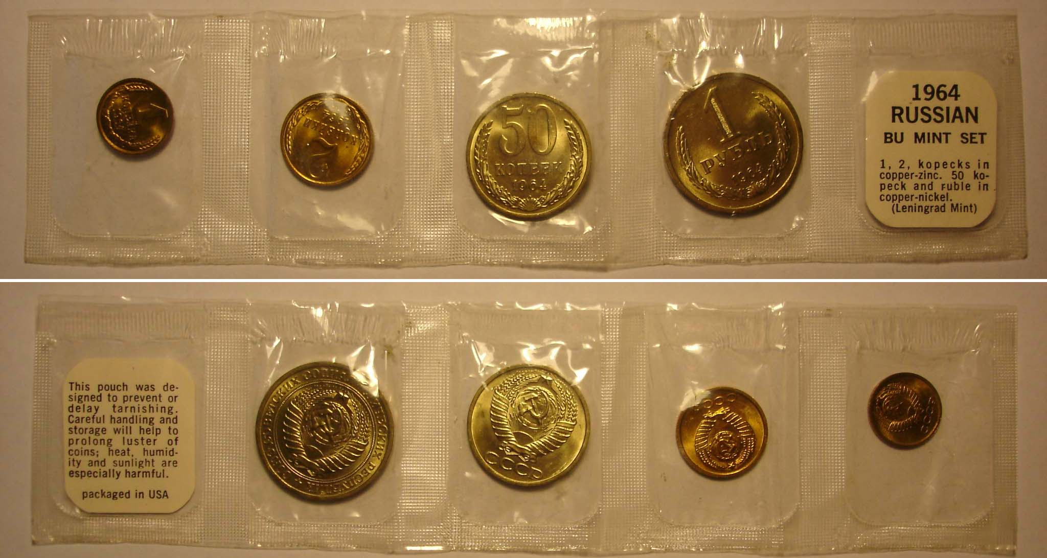 Обмен монет ссср в сбербанке
