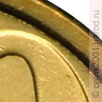 10 копеек 2006 года стоимость сп немагнитная
