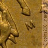10 копеек 1837 года цена