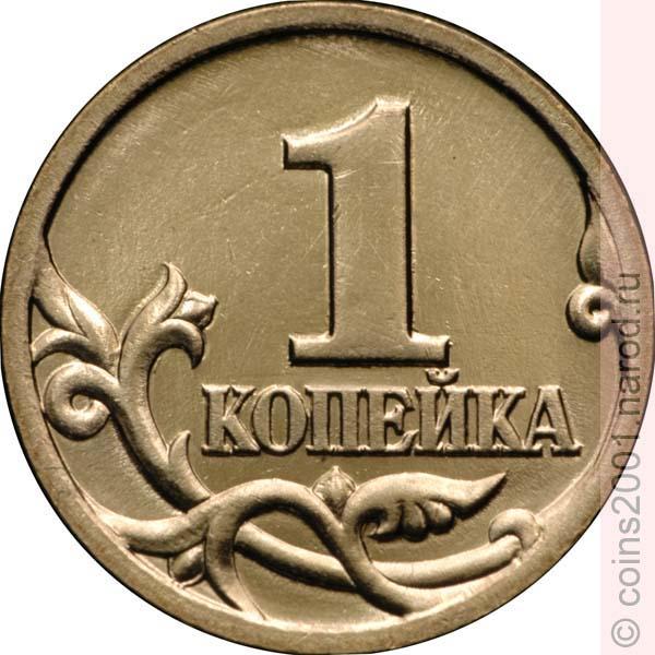 Монеты 1997 2014 центов 1874 25 сша