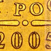 1 рубль 2010 года ммд цена