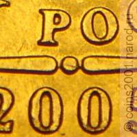 стоимость монеты 1 рубль 1999 года