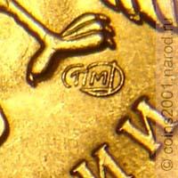 цена 5 руб 1998 ммд