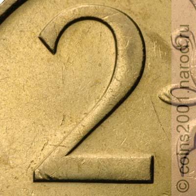 стоимость монеты 2 рубля 1722