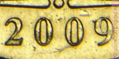 5 руб 1998 года стоимость