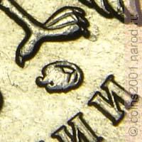 стоимость монеты 2 рубля 2016