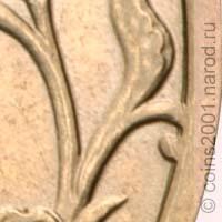 монеты 2012 года спмд цена
