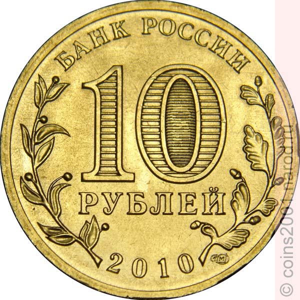 клипарт рубли:
