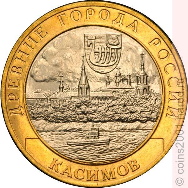 Монета 10 рублей дорогобуж 2003 аукро аукцион коллекционирование