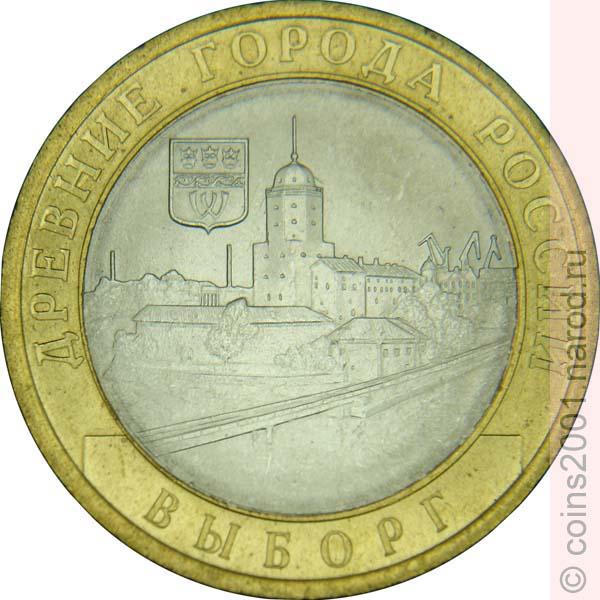 Древние города россии