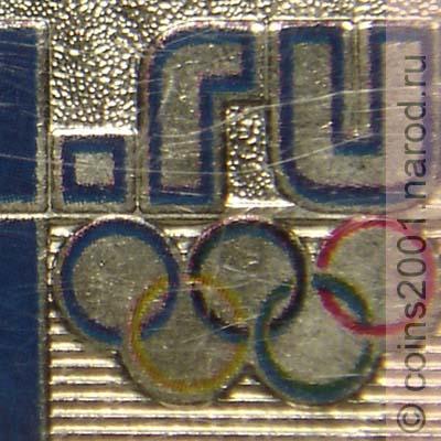 монеты 25 рублей 2012